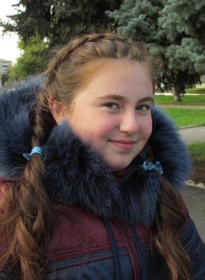 Анна Евдокимова, 9 июня 1992, Балаклея, id73680419