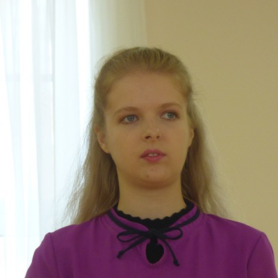 Аня Черемных