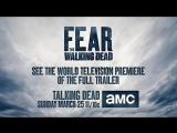 «Бойтесь ходячих мертвецов» -- Первый отрывок из трейлера к 4 сезону