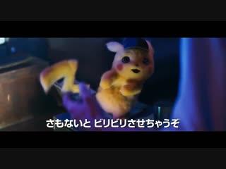 Pokemon detective pikachu trailer #2 new (2019)