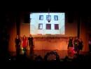 Туманы конкурс музыкальных клипов Дружба Школа Любовь МАРА 11Б 5А 3А классы Гран при