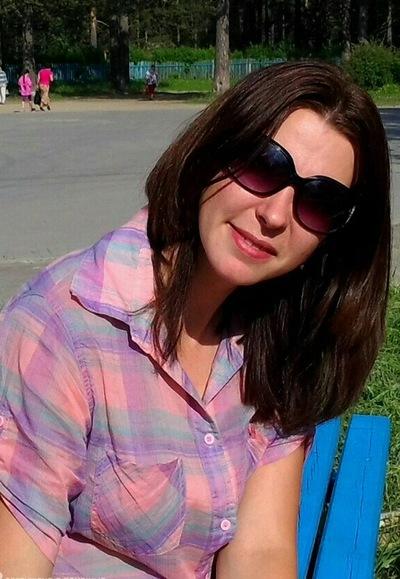 Мария Назарова, 22 марта , Липин Бор, id66761519