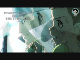 Rick and Morty | Рик и Морти - Anime OP