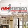 New Interior - Бюро дизайна и архитектуры