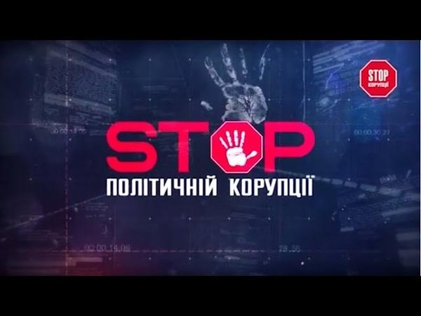 Ванька, іди сюди! - агітатори роздають гроші за голоси на користь Юлії Тимошенко