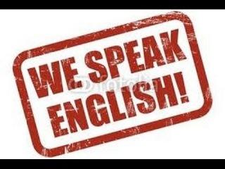 США 1738: Английский язык и иммиграция в Соединенные Штаты - пара слов