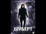 АНОНС: Остросюжетный сериал — заключительные серии Алексей Воробьев в главной роли