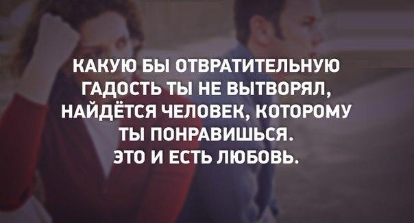 https://pp.vk.me/c7001/v7001741/16e6b/DCBbVxbG8iw.jpg
