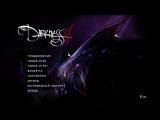 The Darkness II. Оставшиеся достижения