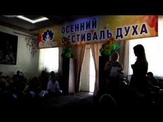 ЭРА ВОДОЛЕЯ & Краснодар - Live