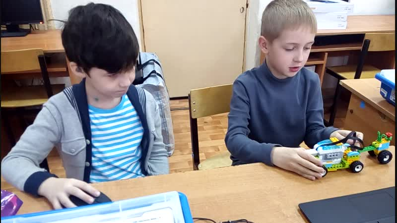 Миша и Степан