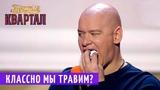 Мы и Анекдоты Классно ТРАВИМ - Петров и Боширов за Кадром (Пародия)