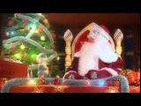 Именное поздравление С Новым Годом от Деда Мороза для ребенка