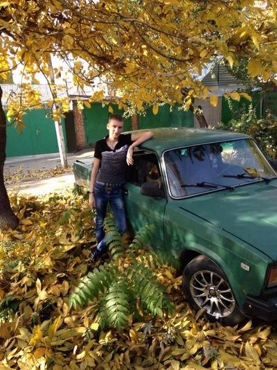 Андрей Выжиковский, 18 ноября 1994, Ростов-на-Дону, id148399336