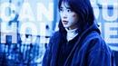 Lee Ji An || My Mister/Ajusshi MV [Thanks for 1K❁]