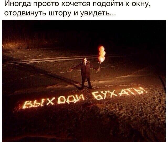 Стрельбу в Княжичах открыла Госохрана, - Луценко - Цензор.НЕТ 71