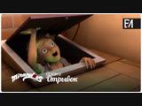 미라큘러스: 레이디버그와 블랙캣 – 악몽을 부르는 샌드보이 (한국어)