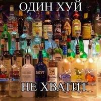 Песня Катя Катерина