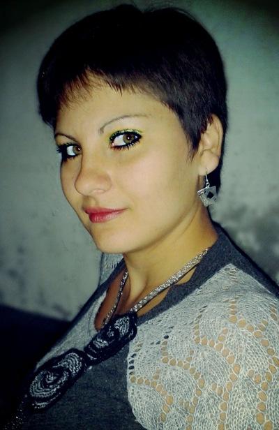 Юлия Полищук, 9 июня 1994, Херсон, id82980414