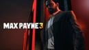 Max Payne 3 ► Brutal special forces(Жестокий спецназ) №20