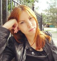 Ольга Костякова