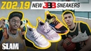 Lonzo Ball EXCLUSIVE Reveal of Second Signature Sneaker: The BBB ZO2.19 🔥