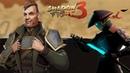 Shadow Fight 3 (БОЙ С ТЕНЬЮ 3) ПРОХОЖДЕНИЕ - НОВЫЙ ДАН