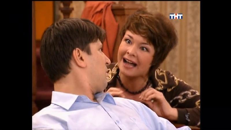 Счастливы вместе 2 сезон 34 серия