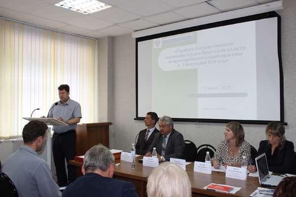 Специалисты Государственной инспекции труда в Иркутской области побывали в Усть-Илимске