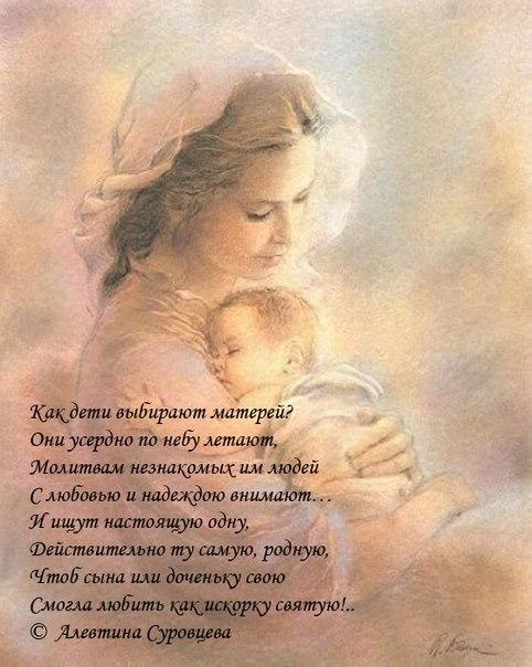 Стихи и сыне и дочке трогательные