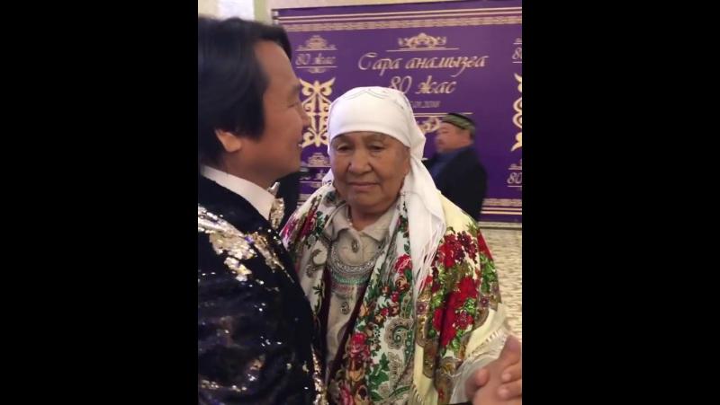 @oktem_altaev ағамызды дүниеге әкелген аяулы Сара анамыздың 80 жас мерейтойынан. Аналарамыз аман болсын. 😊🇰🇿🕌🕋🍼👼👨👩👧👦💞🏘🌎🍞🥛🍯🤝🏇🕊