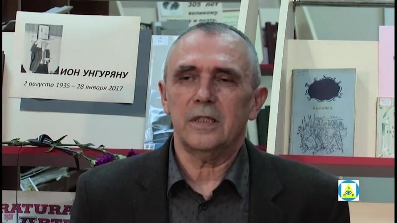 Святослав Мазур. ЧЕЛОВЕЧЕСТВО ЖДЕТ НОВАЯ ПЛАНЕТА 1часть.