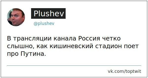 Бридлав объяснил, почему Путин поддерживает Асада - Цензор.НЕТ 1222