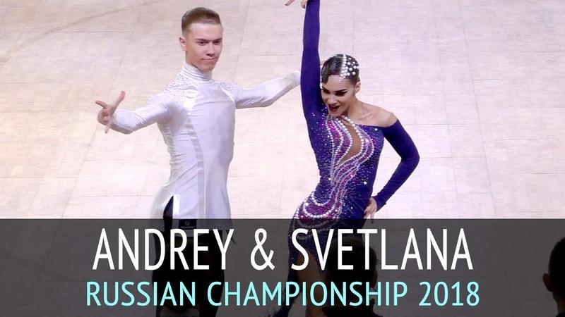 Андрей Астафуров - Светлана Нестерова | Самба | Чемпионат России 2018 - 1 тур