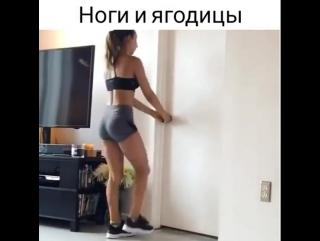 Фитнес с дверью