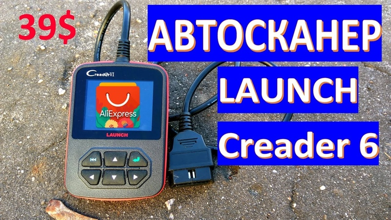 Автосканер launch creader vi - сканер для диагностики авто с алиэкспресс launch creader 6.
