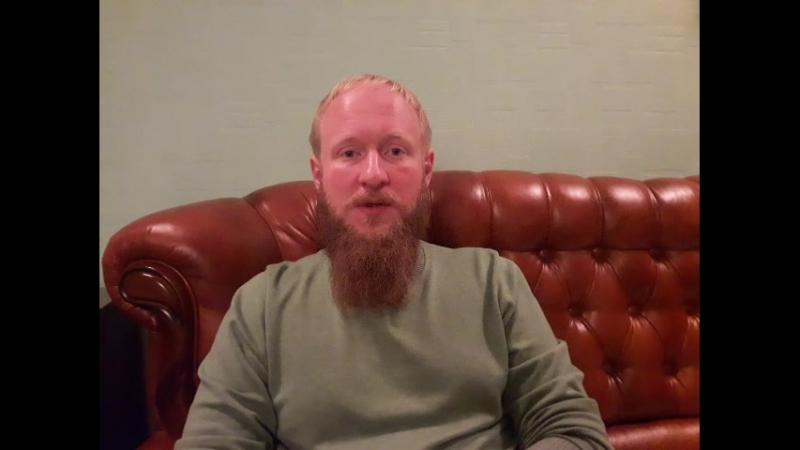 Приглашение на онлайн-тренинг Я и папа, Василий Зорин,