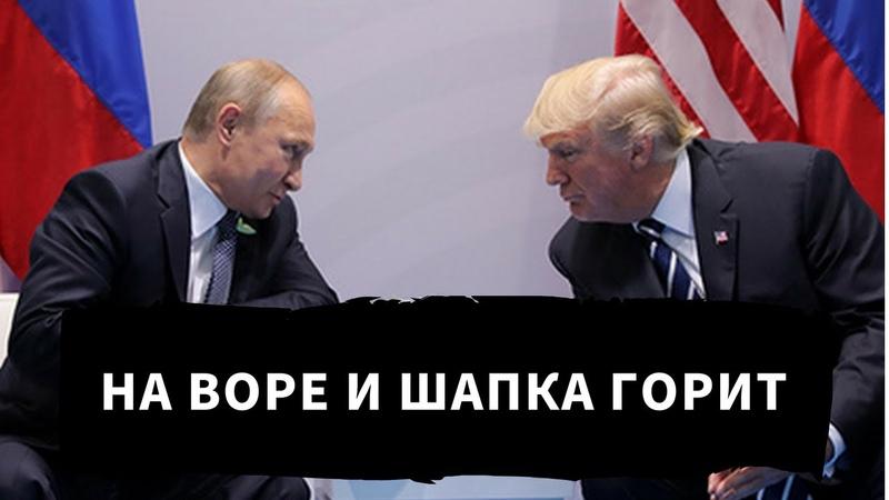 Путин неожиданно признал, что Россия организовала референдум в Крыму!