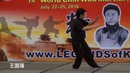 2016 Legends Of Kung Tai Chi 1st Section 108 by Grandmaster Jimmy Wong
