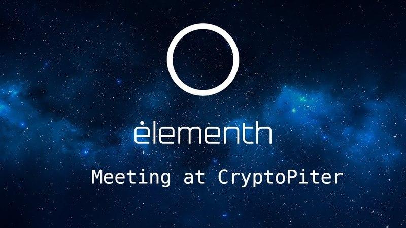 CEO проекта Elementh о трендах ICO в 2018 году.