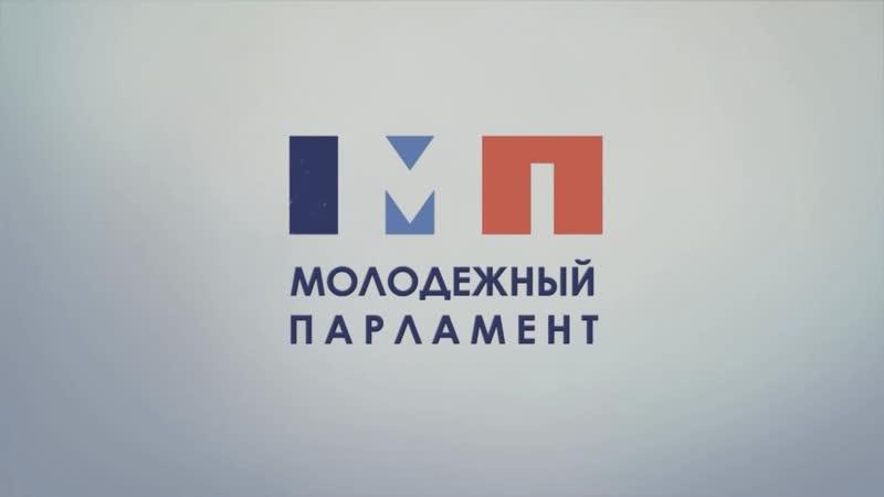 Кандидат Червяков Д.Р