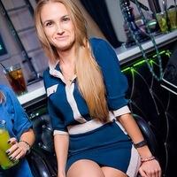 Nastya Lebed