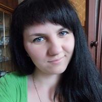Anya Petrovskaya