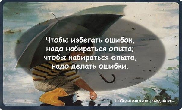 http://cs411730.vk.me/v411730485/72de/uNDM2OzVUz0.jpg