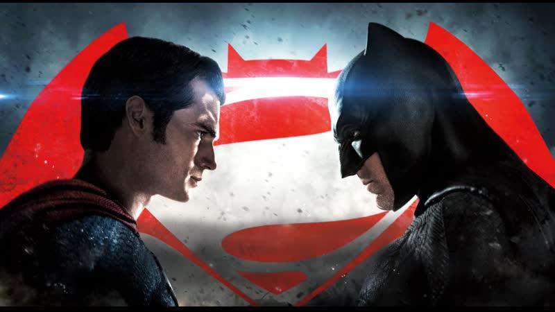 Бэтмен против Супермена На заре справедливости Batman v Superman Dawn of Justice (2016 HD 720p)