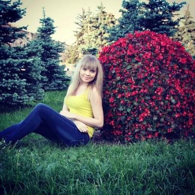 Виктория Земцова, 9 сентября , Санкт-Петербург, id32652519