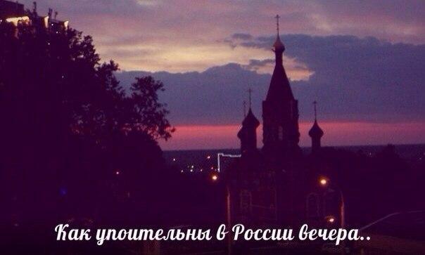 Открытки вечера в россии 57