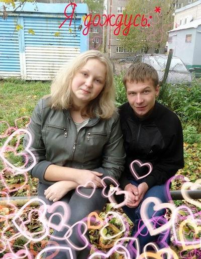 Ксения Корнилова, 17 июля , Санкт-Петербург, id59135443