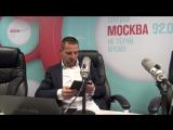 Василий Олейник. Российский рубль, нефть, геоплитика и рынки акций.
