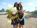 Сирина Нигмятзянова фото #30